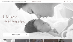 Dolci Bolle(ドルチボーレ)公式通販サイト